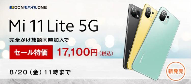 Xiaomimi11lite